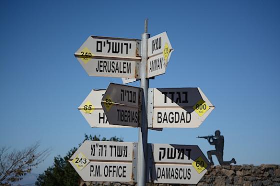 Schild auf den Golanhöhen